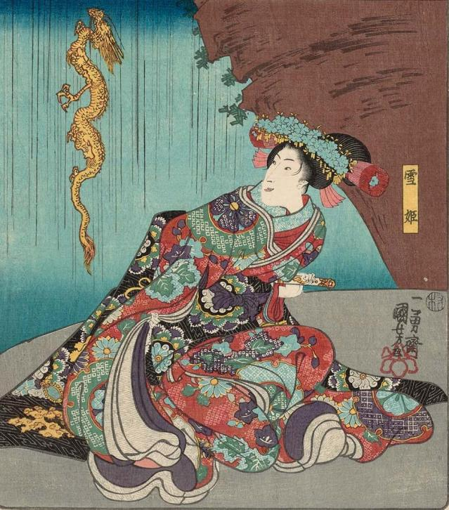 Kuniyoshi_detail_Yukihime_golden_dragon_waterfall_7d