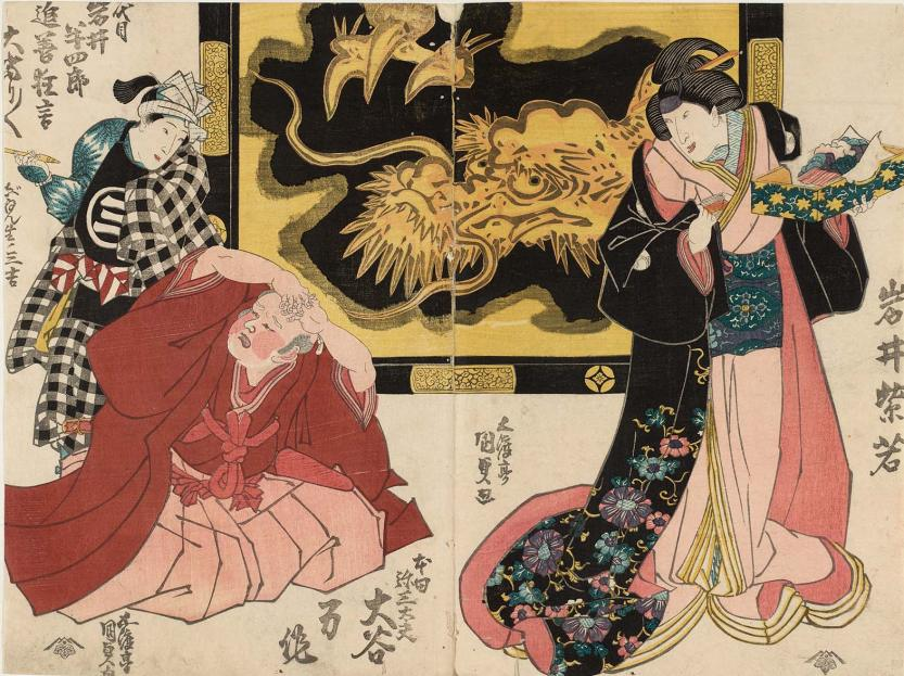 MFA_Kunisada_diptych_golden_dragon_screen_7b