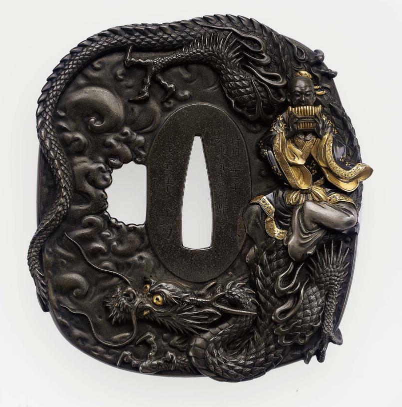 MFA_Unno_Moritoshi_Shoshi_dragon_tsuba_1888_7c