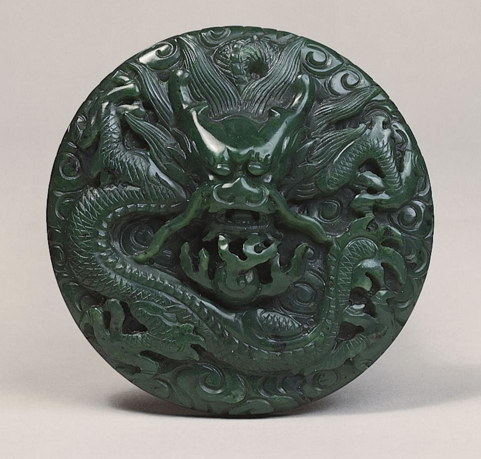 VAM_green_jade_medallion_dragon_flaming_pearl_7
