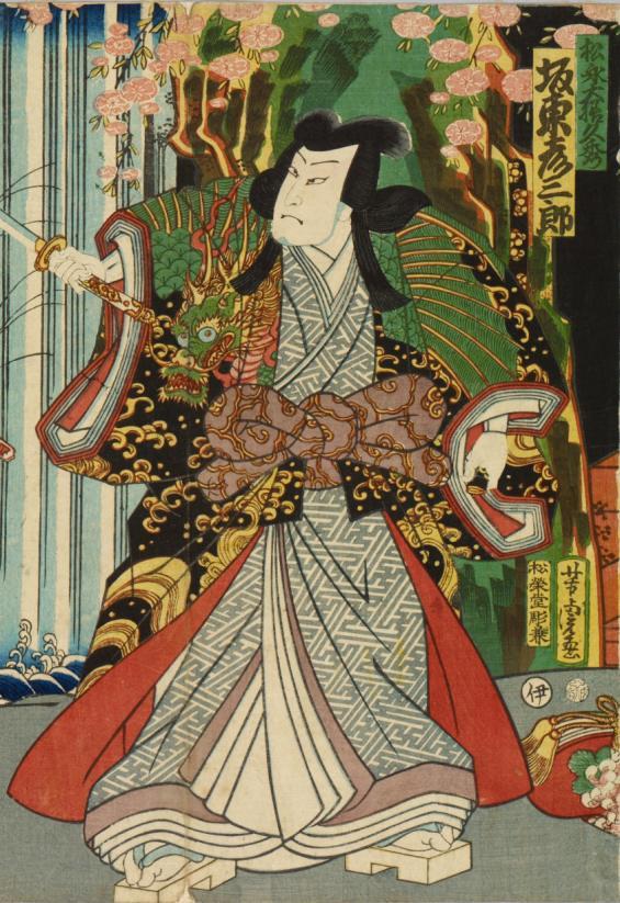 Waseda_Yoshitora_Daizen_dragon_robe_7c