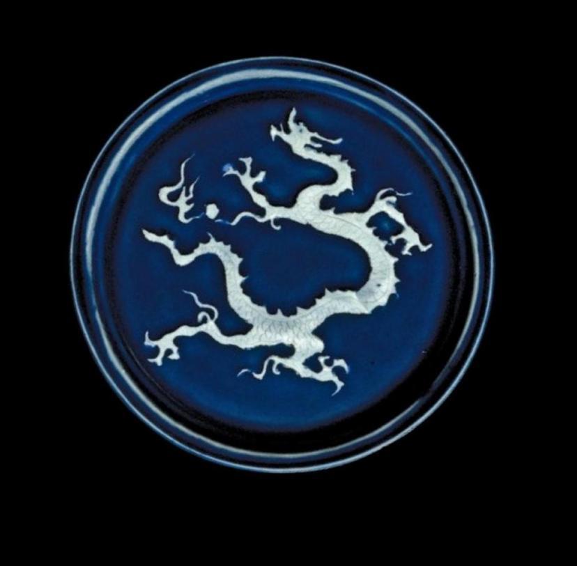 Yongle_Yuan_BM_white_dragon_blue_ground_7e