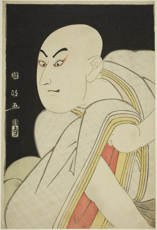 AIC_Sojuro_III_Kunimasa_lay_priest_Kiyomori_7