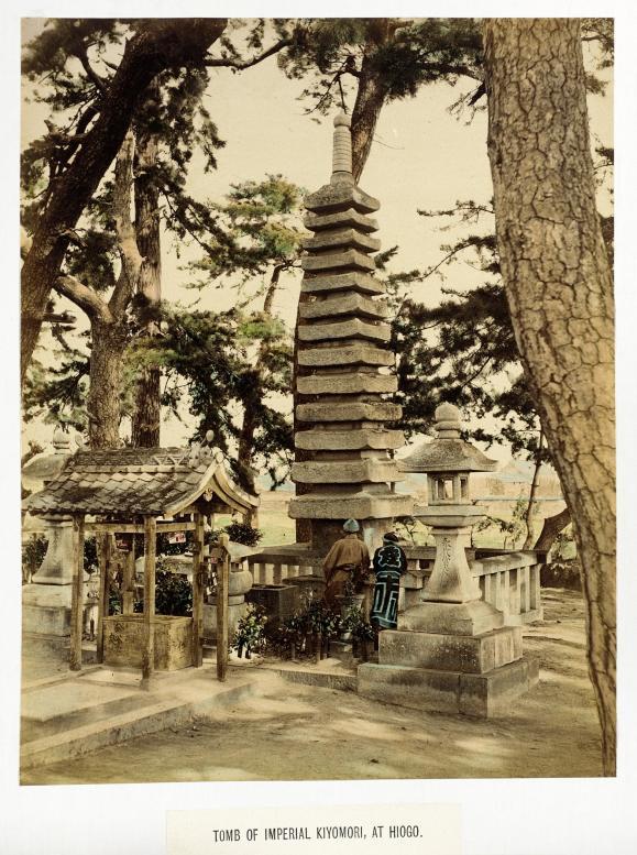 LACMA_1865_Kiyomori_tomb_7b