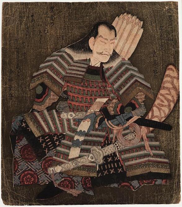 Mead_Gakutei_ca.1825_Kiyomori_7