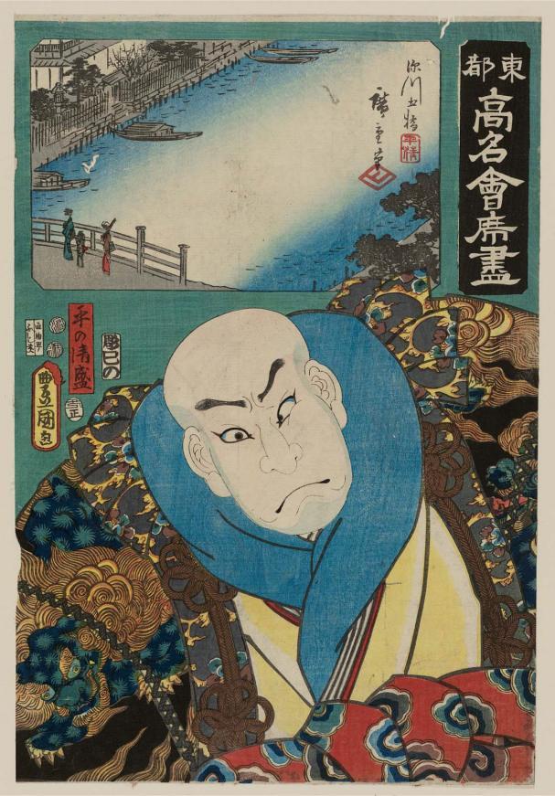 MFA_Hiroshige_Toyokuni_III_Kiyomori_restaurant_7b