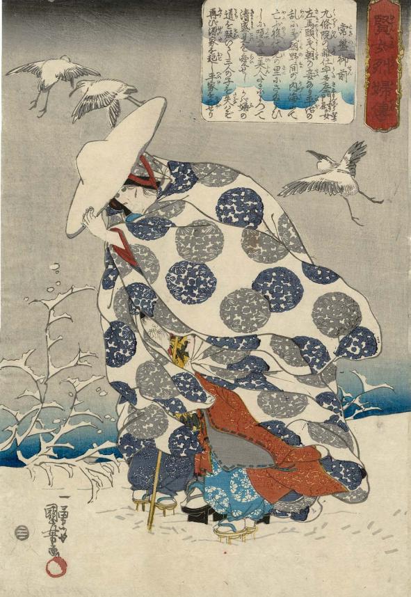 MFA_Tokiwa_Gozen_children_Kuniyoshi_7b