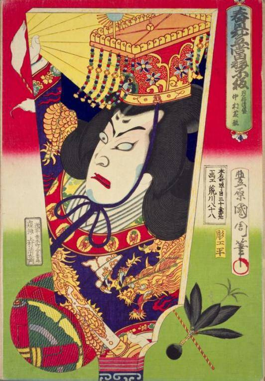 NDL_Kunichika_hagoita_Shikan_IV_Kiyomori_7b