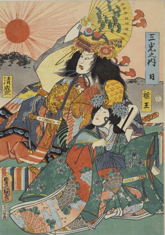 Ritsumeikan_Toyokuni_III_Kiyomori_Itsukushima_sun_7b
