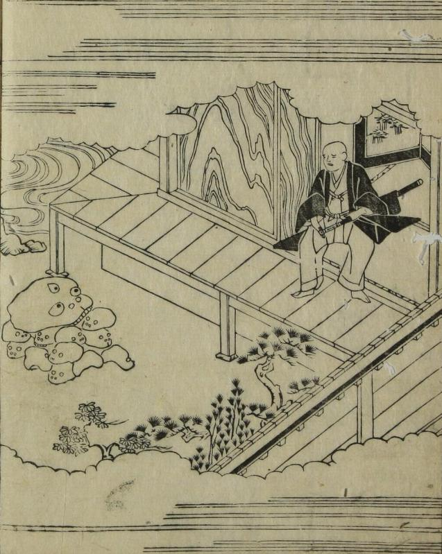 Wasesa_1677_Heike_Kiyomori_sees_skulls_in_garden_7b