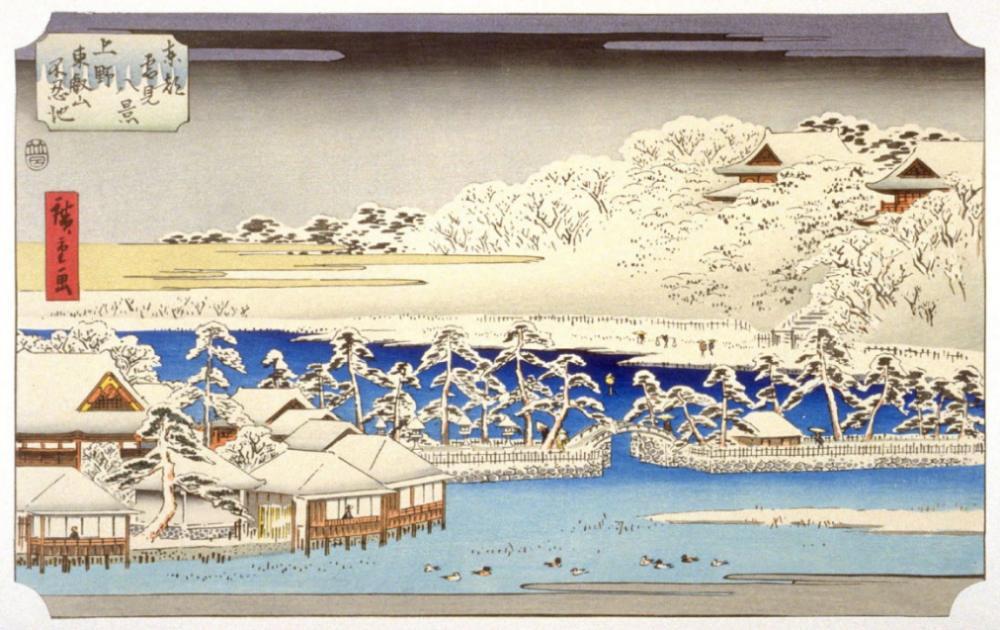 achenbach_hiroshige_toeizan_temple_and_shinobazu_pond_ueno_7b