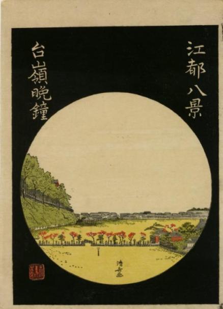 bm_1781_kiyonaga_shinobazu_causeway_7d