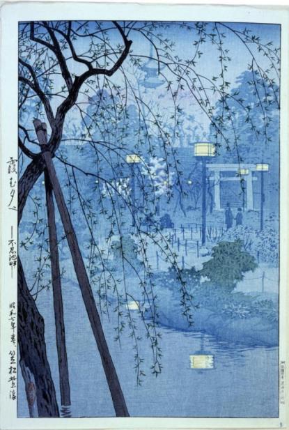 bm_shiro_1932_shinobazu_ike_7b