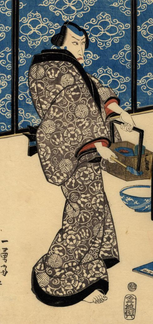 lyon_collection_kuniyoshi_ichikawa_actor_gourd_kimono_7b