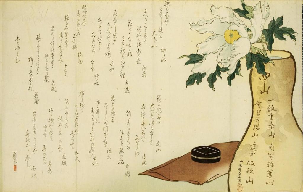 ritsumeikan_1856_surimono_gourd_vase_7b