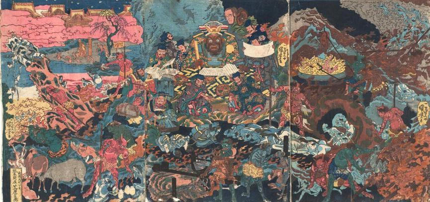 Japanese Art History Modern